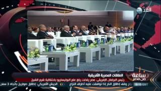 حاتم باشات يوضح أسباب رفض رفع علم