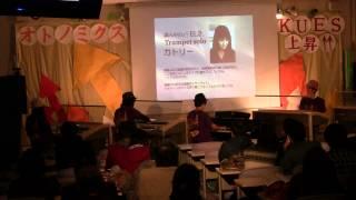 京都大学エレクトーンサークルKUESが2013年11月に京都大学の学園祭(通称...