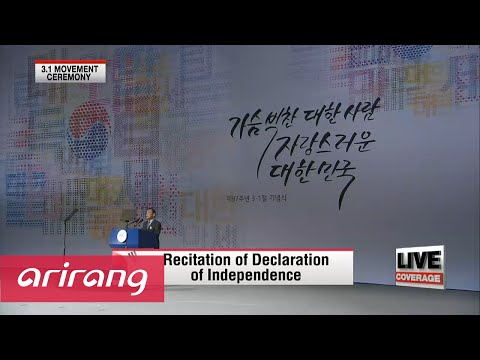Celebration of 97th Independence Movement Day 10:00
