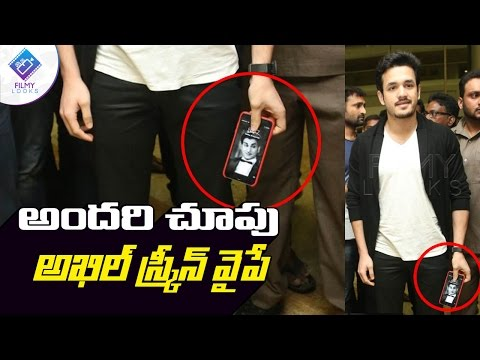 All eyes on Akhil's Mobile Screen Saver | Tollywood  | Akhil New movie
