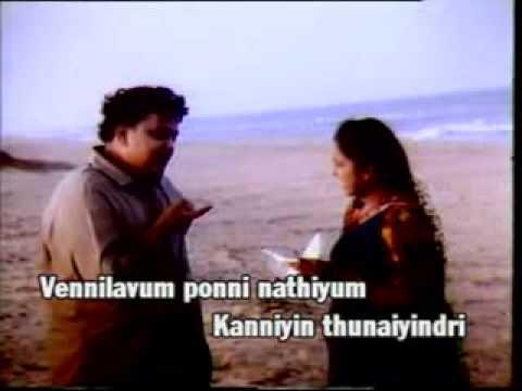 Karaoke tamil songs