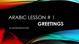 Learn Arabic For Beginners # 1 | Greeting with Arab