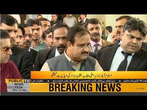 CM Punjab Sardar Usman Buzdar media talk outside Supreme Court | 17th Septemeber 2018