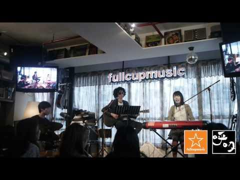 Cause My Music Comes Along - Lillian Wong x fullcupmusic @ 2014.03.23