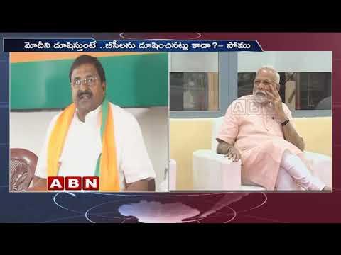 BJP MLC Somu Veerraju Fires on CM Chandrababu and Balakrishna | ABN Telugu