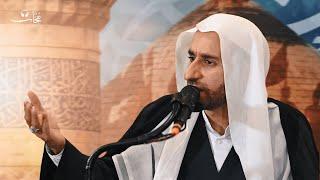 أعترف آنا المقصر يا رجـاي | الخطيب الحسيني عبدالحي آل قمبر
