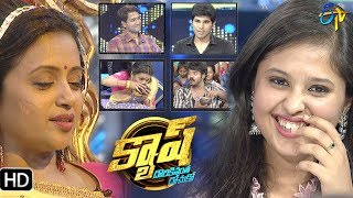 Cash| Allu Sirish,Bharath,Kaumudi,Sanjeev Reddy | 1st June 2019 | Full Episode | ETV Telugu