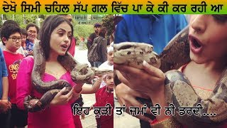 Simi Chahal Play with Snake New Video 2018