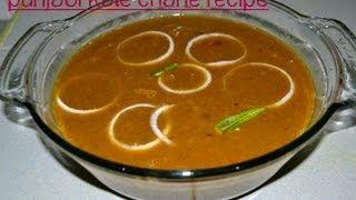 Black Chana Recipe | Indian Curry Punjabi Dish