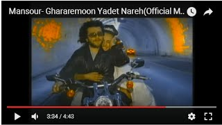 Mansour- Ghararemoon Yadet Nareh(Official Music Video)