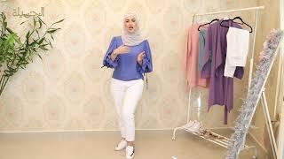 ملابس محجبات مريحة للسفر مع رشا البيك