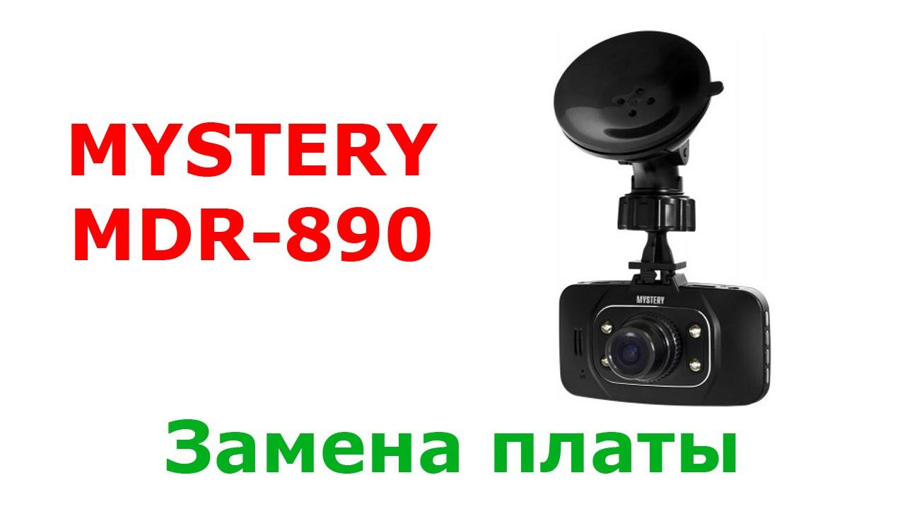 видеорегистратор mystery mdr 600 схема питания