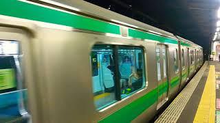 埼京線北赤羽駅 南行列車 出発風景