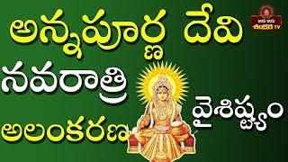 Navaratri Alankarana  Day-4    Annapurna Devi    Jaya Jaya Shankara Tv   