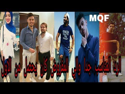 محمد خالد  مش هيتحبس والرد علي احمد حسن