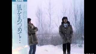 ふきのとう/風来坊 山木康世作詩・作曲 『ふきのとう:LIVE 風をあつめ...