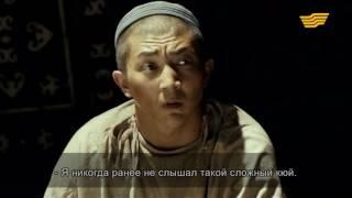 «Алдар Көсе» 14 серия