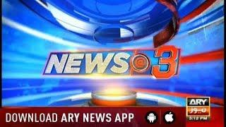 News@3   ARYNews   18 JUNE 2019