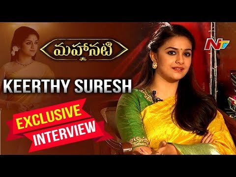 Heroine Keerthy Suresh Exclusive Interview About Mahanati Movie || Mahanati || NTV