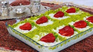 Güllac - Türkisches Milchdessert I Ramadan mit CookBakery