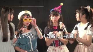 officeclimb主催 2017年7月12日渋谷DESEOにて開催される新アイドルユニ...