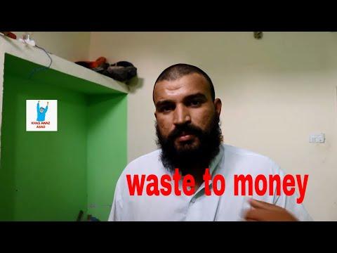 waste to make money and waste of karachi is money
