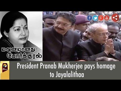 President Pranab Mukherjee pays homage to Jayalalithaa