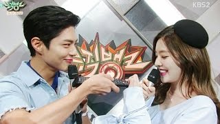최근 달달함 터지는 박보검 아이린 (Park Bogum & Irene sweet moments)