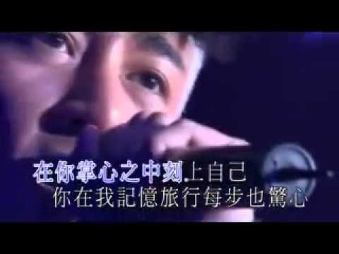 林峰 - 記得忘記 (演唱會)