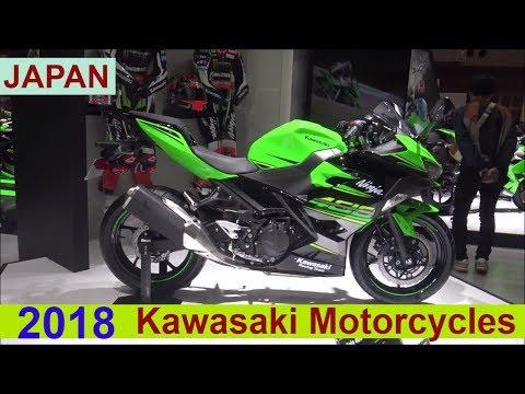 The Kawasaki 2018 Motorcycles - Show Room JAPAN