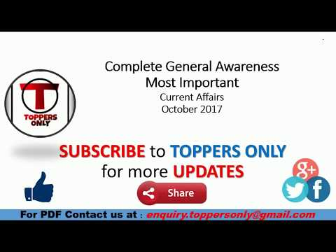 most important current affairs 2017||October 2017||SSC JE||SSC CHSL||SSC CGL