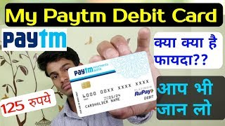 Benefits Of Paytm Debit Card   Paytm ATM Card Pros   PAYTM payments bank atm card  Hindi  
