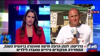 לפני כולם - בישראל יש כיום כ-80 ילדים בסכנת חיים בעקבות מחלת ה-SMA הזקוקים לטיפול