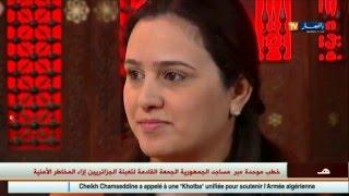 ما وراء الجدران : نهاية  درامية لشابة جزائرية مع ممثل تركي ـ زواج جزائرية مع تركي ـ