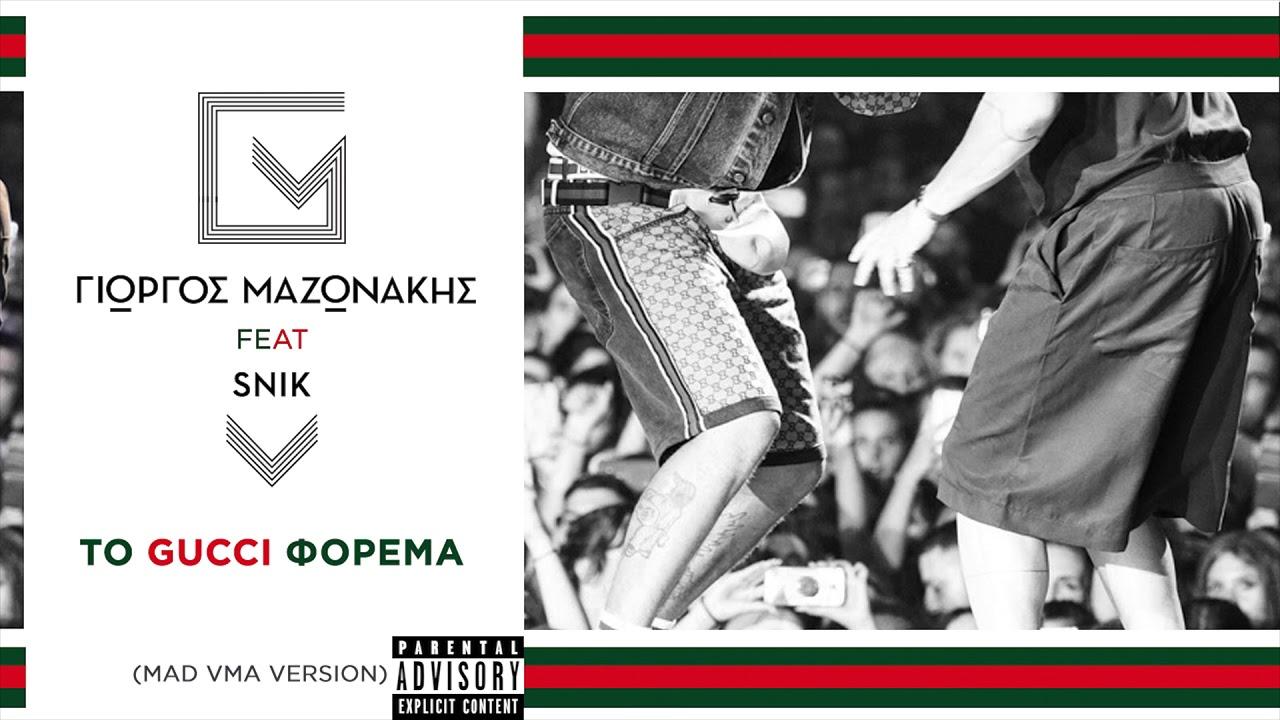 Γιώργος Μαζωνάκης feat. Snik - Το Gucci Φόρεμα (MAD VMA 2018 ... 01991fcdac8