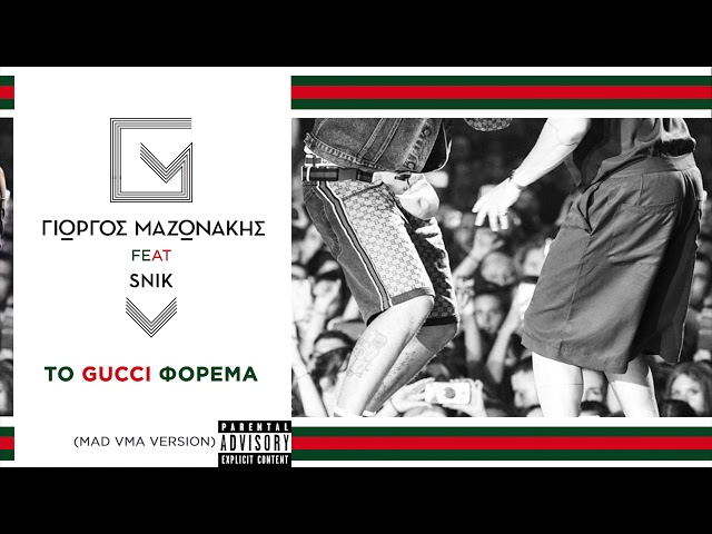fae2a44bea Giorgos Mazonakis – Το Gucci Φόρεμα (To Gucci Forema) (MAD VMA 2018) Lyrics