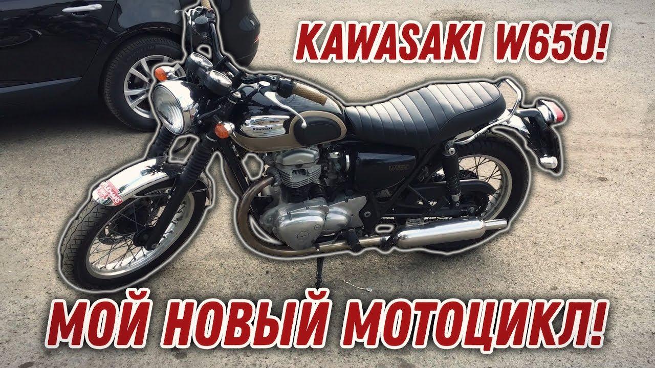 Kawasaki W650 - Забираем из транспортной!