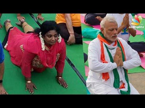 யோகாவில் கலக்கிய தமிழிசை - மோடி | Tamilisai Soundararajan at International Yoga Day