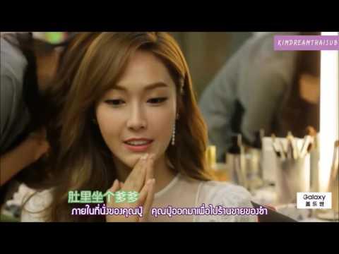 [THAISUB] 160728 William , Jessica @ Happy Camp BTS Interview