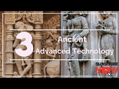 Ancient Advance Technology
