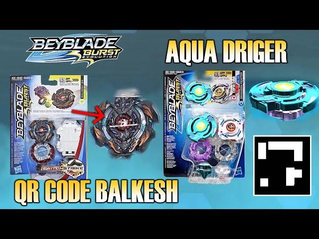 ????BALKESH B3 + QR CODE RARE AQUA DRIGER + CYPRUS COLLAB!