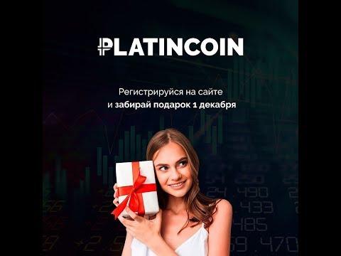 Новости Platincoin Акция! Получи 22 PLC монеты за регистрацию