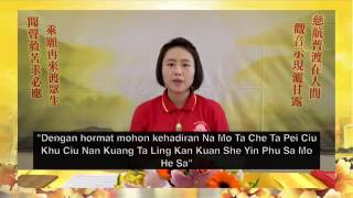 Cara membuat dan membaca Xiao Fang Zi (XFZ) - Indo Sub