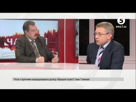 5 канал: LIVE: Історик Іван Гоменюк - інтерв'ю | Час. Підсумки дня | 16.10.2017