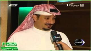 حديث الامير  تركي بن محمد آلعبدآلله الفيصل لبرنامج الملعب