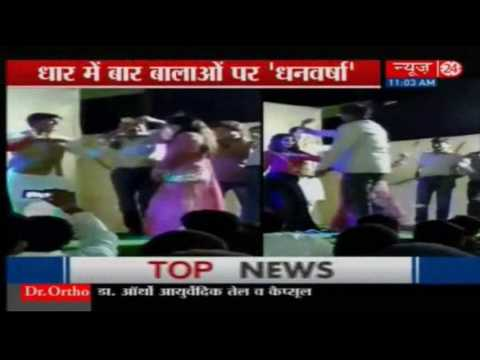 District panchayat vice president dance with dancer girls on stage in Dhar