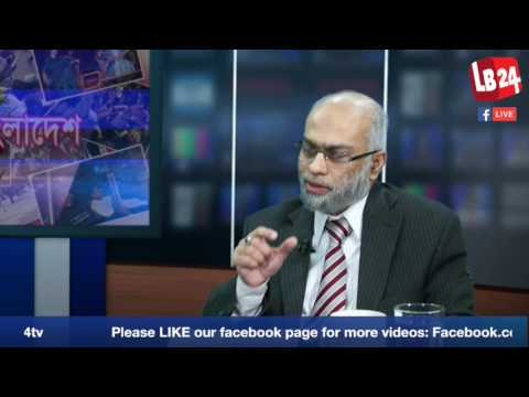 Prekhit Bangladesh | Episode 34 | Guests: M Mukhlesur Rahman Chowdhury