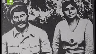 Сталин - Стоманеният човек