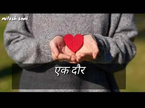 New Love Shayari Whatsapp Status Top