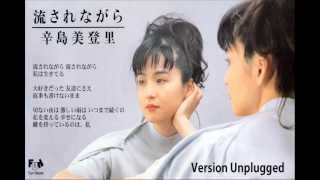 1994年5月 FUN HOUSEより発表。アルバム未収録作品。 東京FM:NISSAY MY...